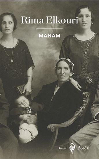 Roman : Manam