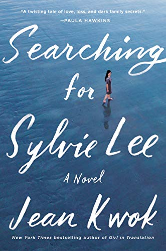 Novel: Searching for Sylvie Lee