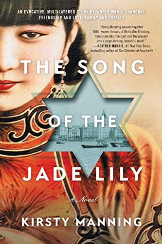 Novel: The Song of the Jade Lily