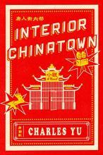 Novel: Interior Chinatown